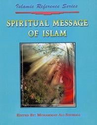 Islamic Reference Series: Spiritual Message of Islam-al-Burāq