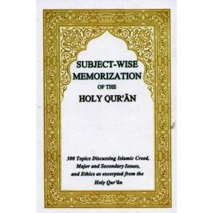 Subject-Wise Memorization of the Quran-al-Burāq