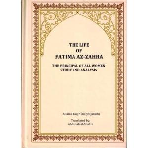 The Life Of Fatima Az-Zahra A.S.-al-Burāq