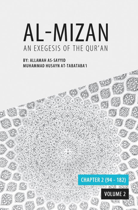 Tafsir Al-Mizan Volume 2 (Second Edition)-al-Burāq
