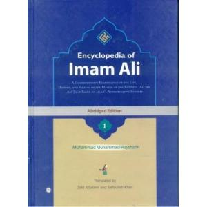 Encyclopedia of Imam Ali (as) Volume 1 & 2-al-Burāq