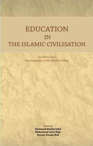 Education in the Islamic Civilisation-al-Burāq