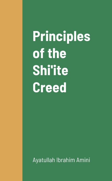Principles of the Shi'ite Creed-al-Burāq