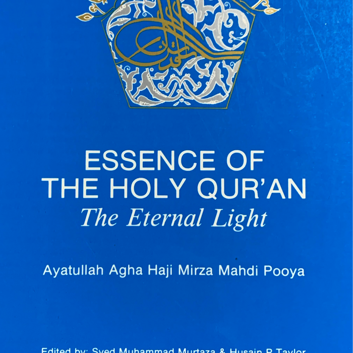 Essence of the Holy Qur'an