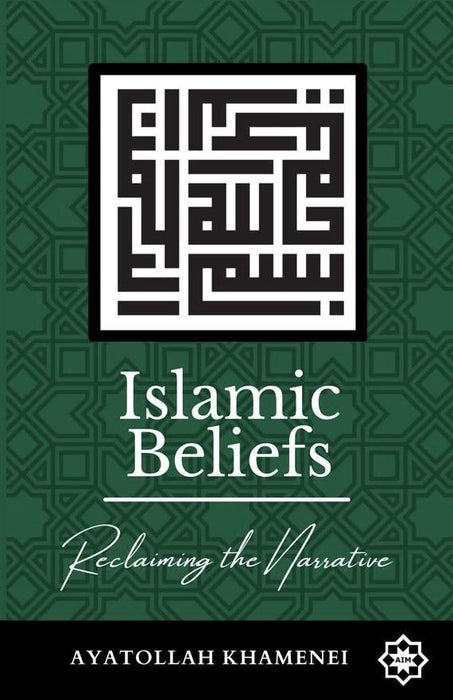 Islamic Belief - Reclaiming the Narrative
