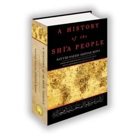A History of the Shi'a People-al-Burāq