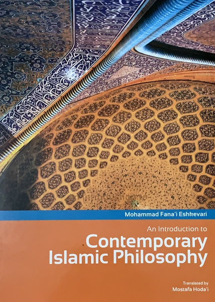 An Introduction to Contemporary Islamic Philosophy-al-Burāq