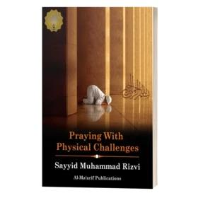 Praying with Physical Challenges-al-Burāq