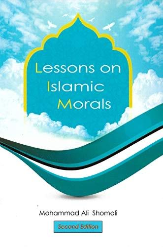 Lessons on Islamic Morals-al-Burāq