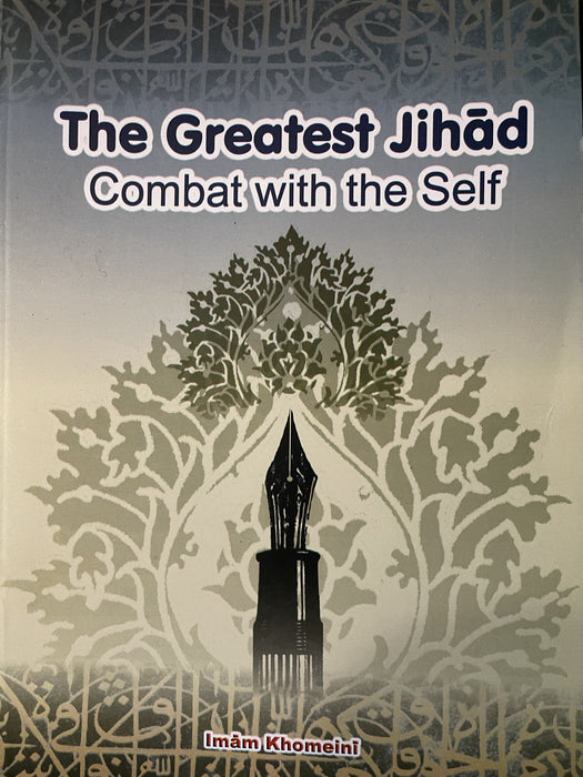 The Greatest Jihād: Combat with the Self-al-Burāq