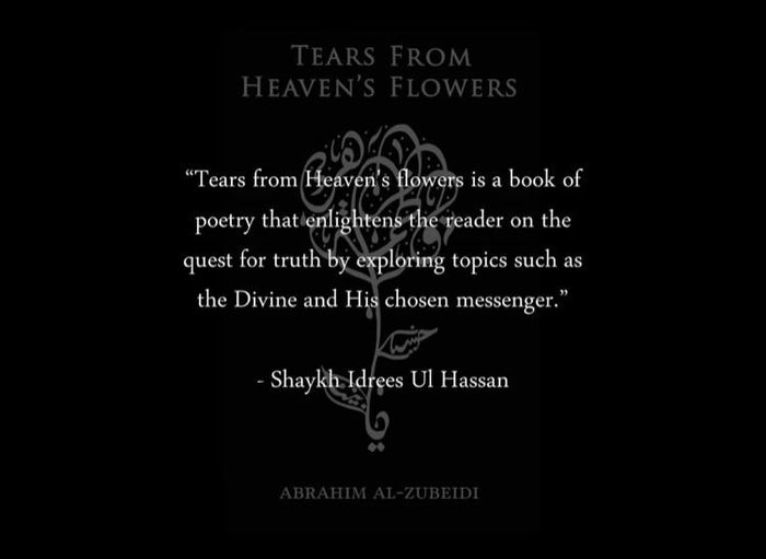 Tears From Heaven's Flowers-al-Burāq