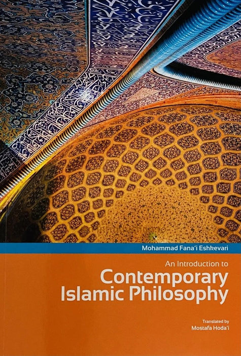 Contemporary Islamic Philosophy