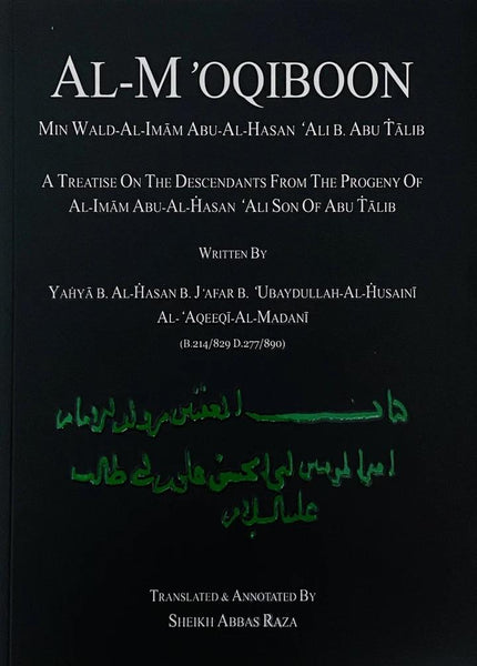 Al-M'oqiboon: A Treatise On The Descendants From The Progeny Of Al-Imam Abu Al-Hasan Ali Son Abu Talib-al-Burāq