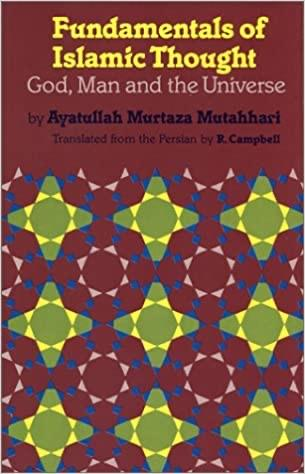 Fundamentals of Islamic Thought: God, Man, and the Universe-al-Burāq