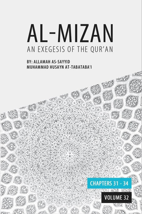 Tafsir Al-Mizan English Volume 32-al-Burāq