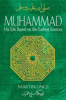 Muhammad: His Life Based on the Earliest Sources-al-Burāq