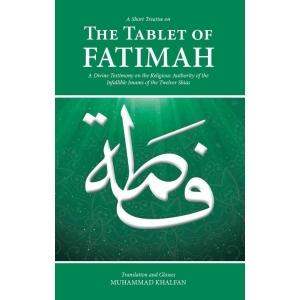The Tablet of Fatimah-al-Burāq