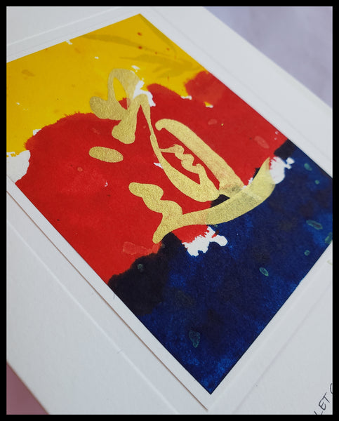 Hand Painted Navy, Red, Yellow Chinese Symbol Card