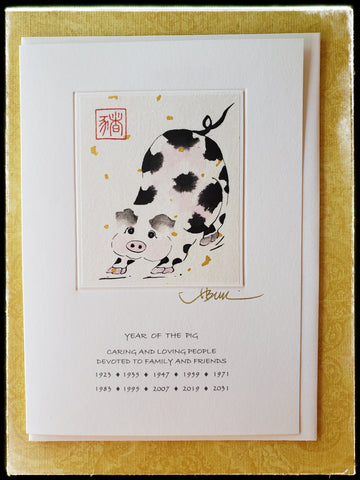Year of the Pig Card
