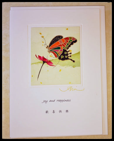 "Joy & Happiness   A Taoist philosopher Chuang Tzu once dreamt that he was transformed into a butterfly and found great joy and happiness in flitting hither and thither from flower to flower sipping nectar.  Individually hand-painted on rice paper   BLANK INSIDE   5.5"" x 7.5"" with envelope ADA The Gilded Page Santa Fe New Mexico"