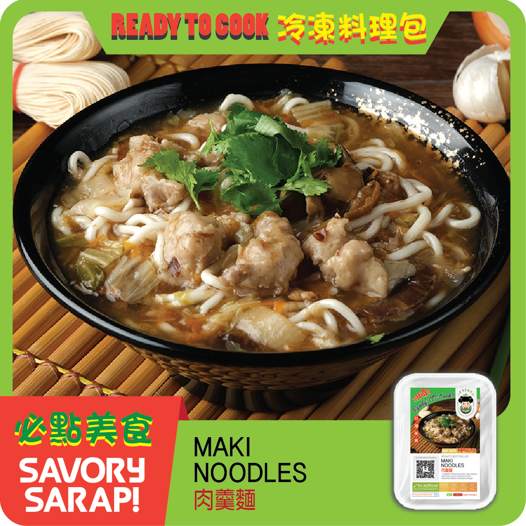 Maki Noodles Ready-to-Cook  肉羹麵 料理包