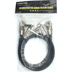 "1/4"" Ghost Fire Pancake Patch Cables-GHOST FIRE-19.5"" 2-Pack ($7.80 each)-GHOST FIRE USA"