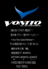 VONITO WETSUIT  フルスーツワンピース
