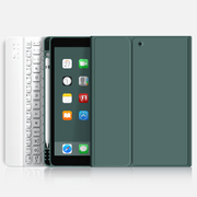 TeckApe™ iPad Air 4 (2020) Rebound Pencil Case With Keyboard TECK APE Olive Green