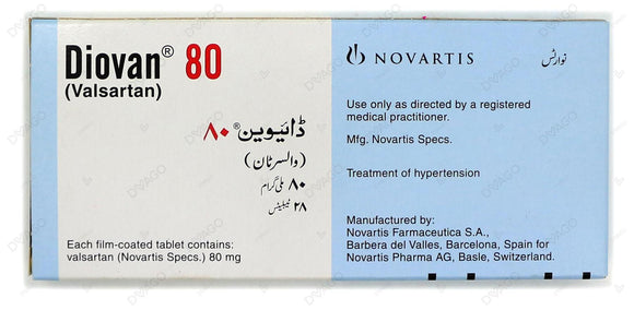Diovan Tablets 80mg 14's