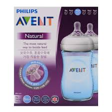 Avent Natural Feeding Bottle 1M+ 260ml 2 Count