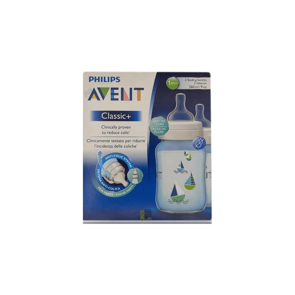 Avent PA Classic+ Feeding Bottle 260ml