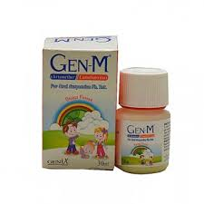 Gen-M Ds Dry Suspension 30ml