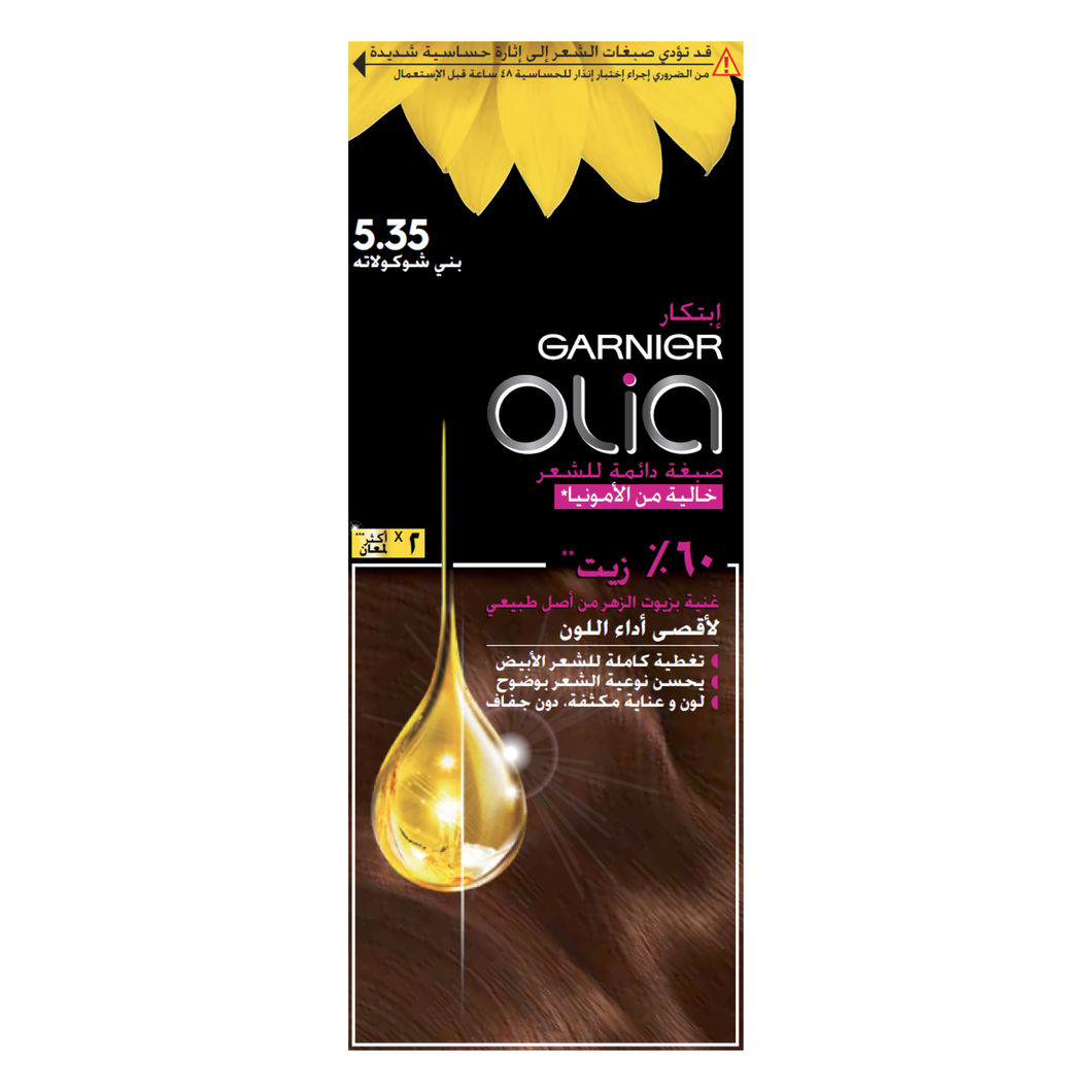 Garnier Olia 5.35 - Chocolate Brown