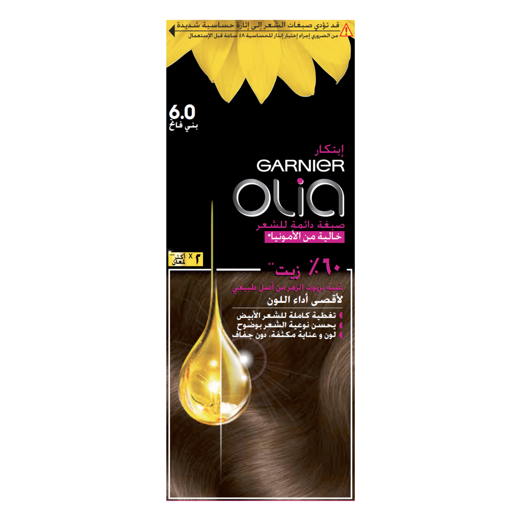 Garnier Olia 6.0 - Light Brown