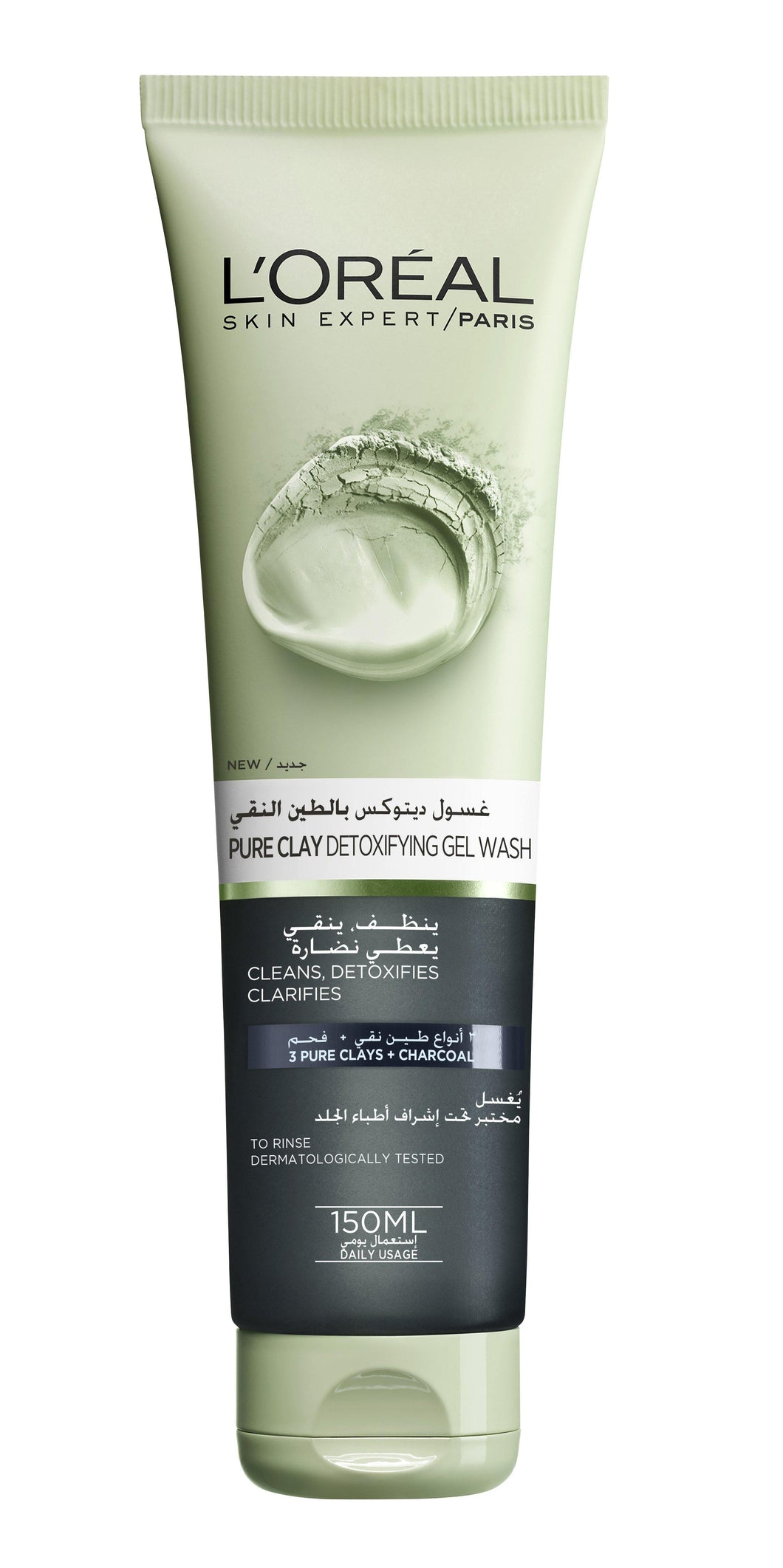 L'Oreal Paris Pure Clay - Detox Wash