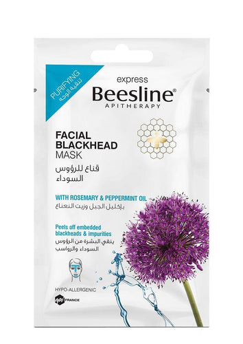 Beesline Facial Blackhead Mask Skin Care