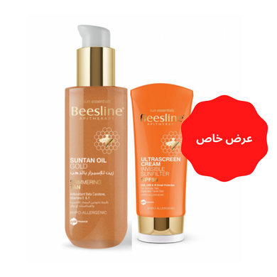 Beesline Suntan Oil Gold + Ultrascreen Cream Invisible Sunfilter SPF 50 Free - Mrayti Store