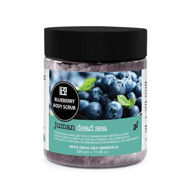 Juman Blueberry Body Scrub With Dead Sea Minerals 325 gm - Mrayti Store