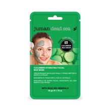 Load image into Gallery viewer, Juman Skin regeneration Facial Mask  Mud Skin Care