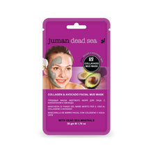 Load image into Gallery viewer, Juman Skin regeneration Facial Mud Mask Skin Care