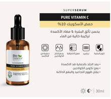Load image into Gallery viewer, Bio Balance Super Serum Pure With Vitamin C 30ml - Mrayti Store