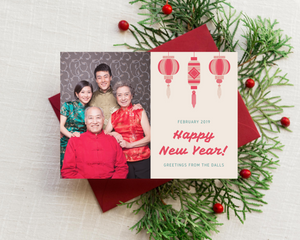 Chinese New Year Printed Holiday Cards