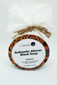 African Black Soap (Ghana Organic Black Soap)