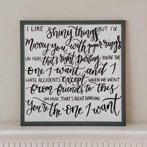White Wooden Lyric Sign - PRINT/SCRIPT MIX