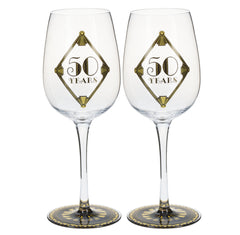 50th Anniversary Wine Glasses (2 pc. set)