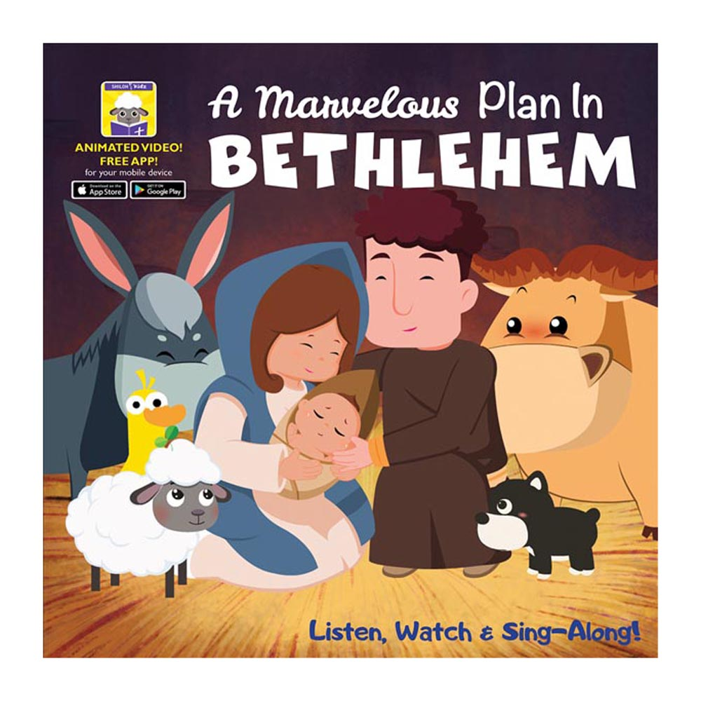 A Marvelous Plan in Bethlehem: My First Video Book