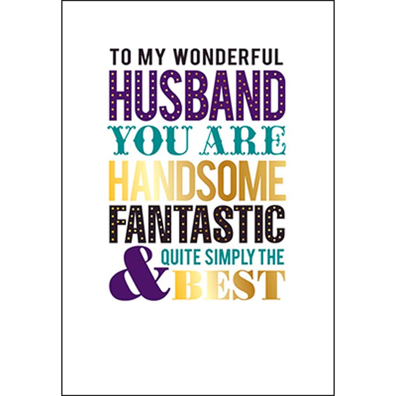 Birthday Card - Husband: To my wonderful husband