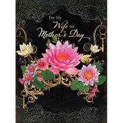 Mother's Day Card: For My Wife on Mother's Day