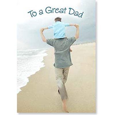 Father's Day Card- To a Great Dad