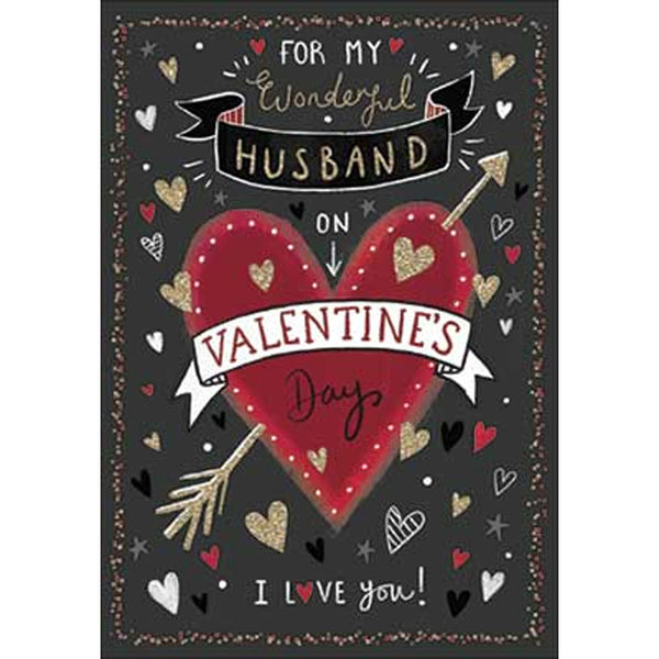 """For My Wonderful Husband..."" Valentine's Card"